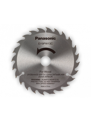 135MM WOOD CUTTING BLADE C-6 TUNGSTEN CARBIDE (24 TEETH)